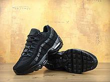 Кроссовки мужские Найк Nike Air Max 95 All Black, фото 2