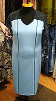 Платье нарядное небесно голубого цвета с кружевными рукавами