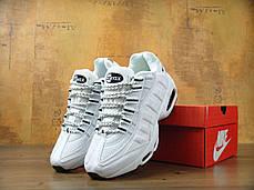 Кроссовки женские Найк Nike Air Max 95 White/Black . ТОП Реплика ААА класса., фото 2