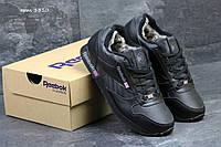 Однотонные зимние кроссовки Reebok Classic на пене, мужские