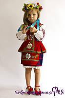 Детский национальный костюм в Украине. Сравнить цены 10a36a783dabc