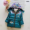 Куртка для мальчика. 110, 120, 130 см