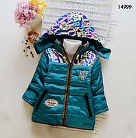 Куртка для мальчика. 110, 120, 130 см, фото 1