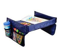 Автомобильный столик для ребенка Play n Snack Tray