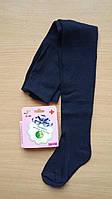 Хлопковые колготы для малышей темно-синего цвета ТМ Салия 74-80р.