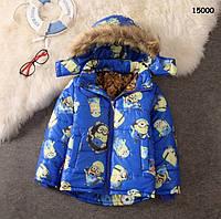 Демісезонна куртка Minions для хлопчика. 120, 130 см