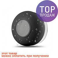 Bluetooth Shower Speaker колонка MP3 для душа водонепроницаемая BTS-06 Black / переносная колонка