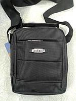 Мужская сумка молодежная из прочной ткани,компактная