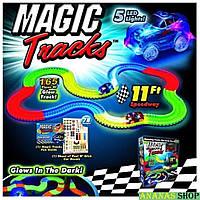 Magic Tracks Светящейся детский гоночный трек 165 деталей