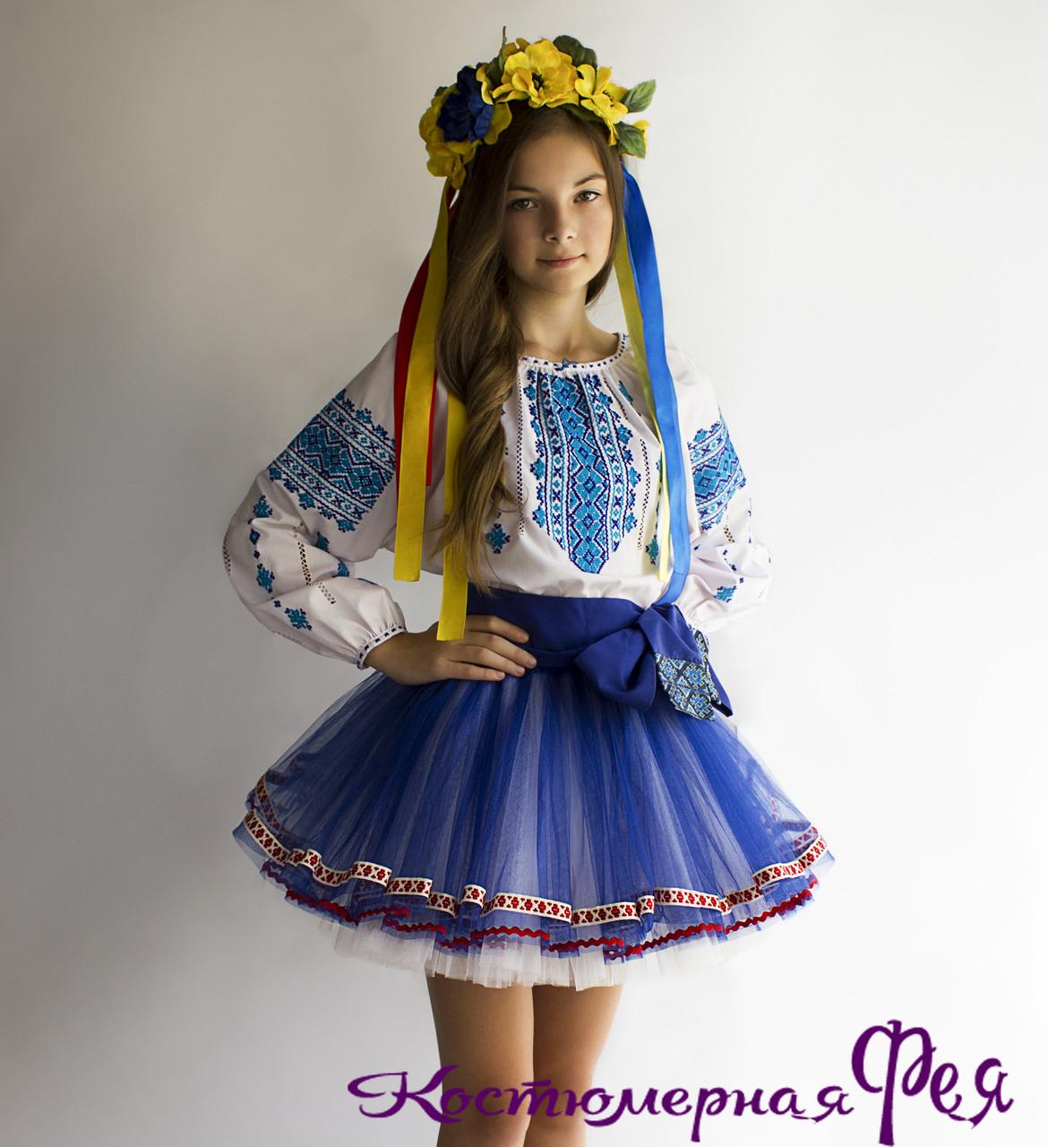 Украинский национальный костюм современный