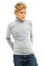 Гольф детский на флисе 026 серый