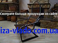 Плетеная мебель из лозы.Кресло-лягушка(мартизирующее)
