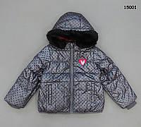Демисезонная куртка для девочки. Маломерит.  98, 104, 116, 128 см