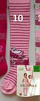 Колготы тонкие для девочек розового цвета р. 92-98