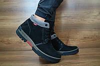 Мужские зимние ботинки с нат.кожи Norman Черные 10448 размеры: 40 41 42 43 44 45