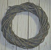 Венок из лозы серый 40 см