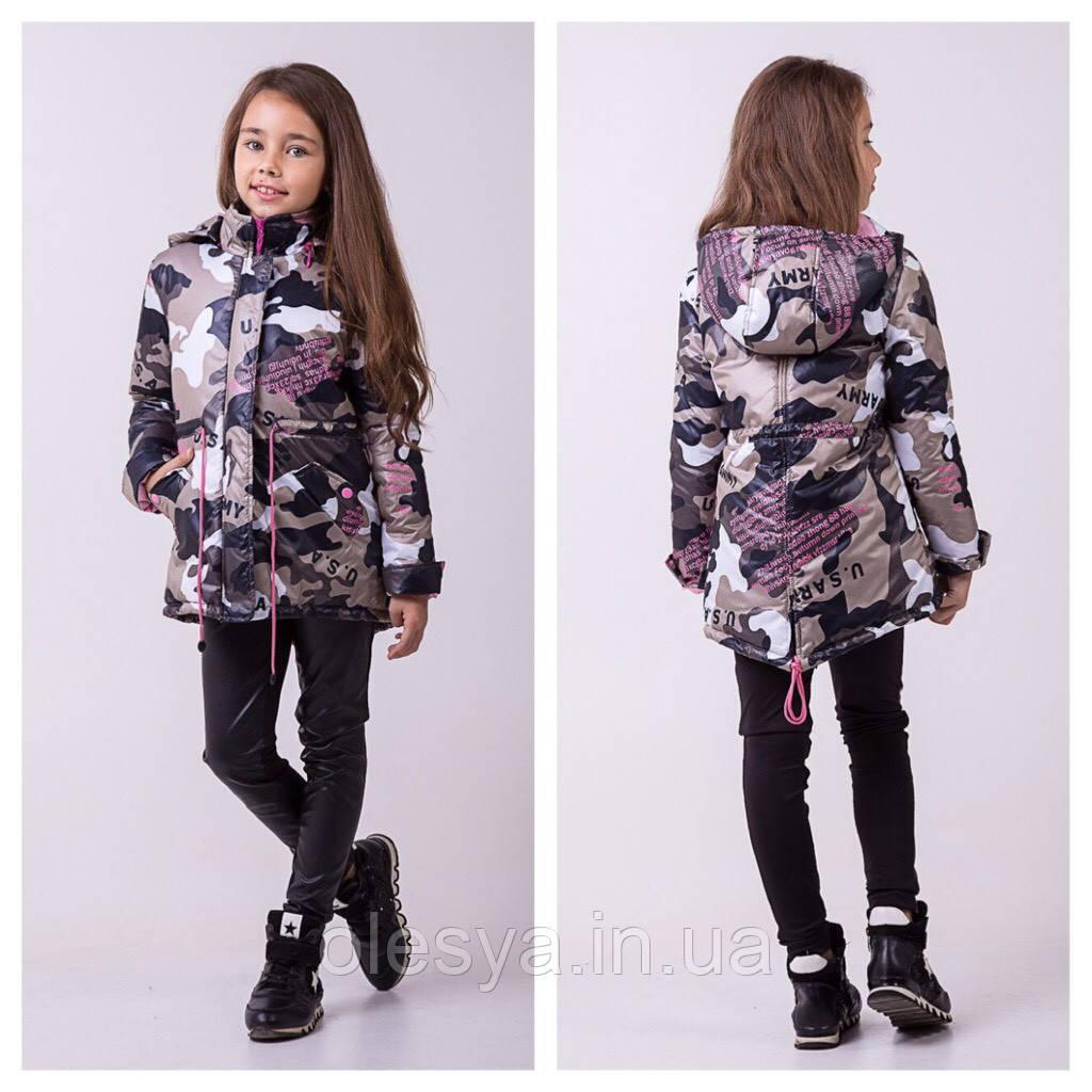 Демисезонная модная курточка на девочку Камуфляж Размер 128