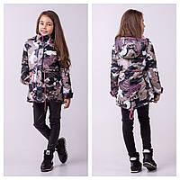 Демисезонная куртка на синтепоне на девочку Камуфляж Размеры 128- 152