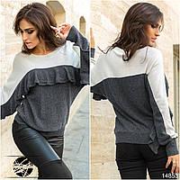 Женский молодежный свитер темно-серого цвета с рюшами, коллекция осень 2017