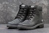 Мужские кожаные зимние ботинки Timberland черные (3284)