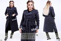 Пальто длинное с поясом букле 48,50,52,54,56