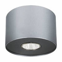Потолочный светильник светодиодный NOWODVORSKI Point Silver Graphite 6003 (6003)