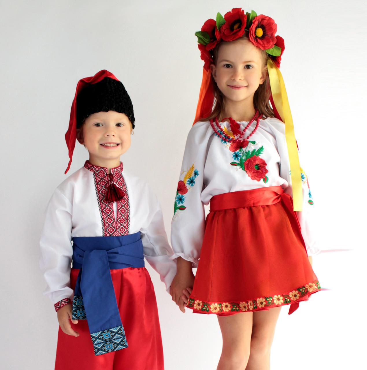 костюмы украинского народа картинки давненько ней ничего