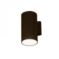 Уличный светильник настенный NOWODVORSKI Fog 3402 (3402)