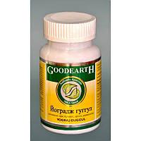 Йогорадж Гуггул -  исчезают воспаление и отек суставов (Yograj Guggulu, Goodcare Pharma)