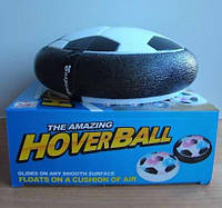 Детский футбольный мяч электрический HOVERBALL
