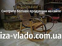 """Кресло-качалка из лозы """"Бук 2 роттанг розборное"""""""