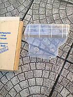 Крышка прозрачная для ремня ГРМ автомобилей ВАЗ 16V