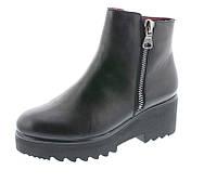 Ботинки женские Remonte D9775-01