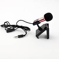 Проводной мини микрофон, универсальный конденсаторный микрофон для компьютера