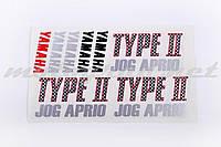Наклейки (набор) Yamaha JOG APRIO (20х10см) (Япония #3)