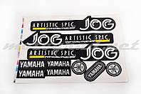 Наклейки (набор) Yamaha JOG ARTISTIC SPEC (32х22см, черные)