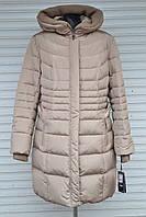 ПУХОВИК куртка CLASNA с вязаным воротником 48, 50, 52, 54, фото 1