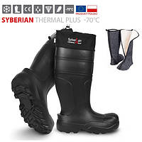 Сапоги SYBERIAN THERMAL PLUS -70*, черные 44р.