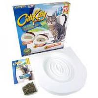 Набір для привчання котів до унітазу - CitiKitty Cat Toilet Training kit