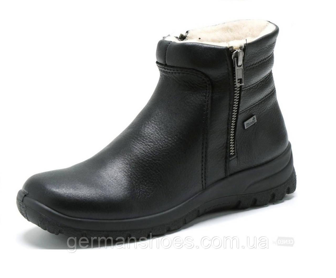 Ботинки женские Rieker Z7163-00
