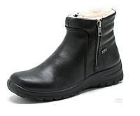 Ботинки женские Rieker Z7163-00, фото 1