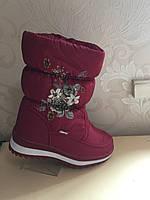 Детская зимняя обувь бренда Caroc для девочек (рр 31,34,35 )