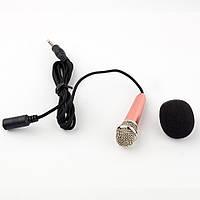 Проводной мини микрофон, универсальный конденсаторный микрофон