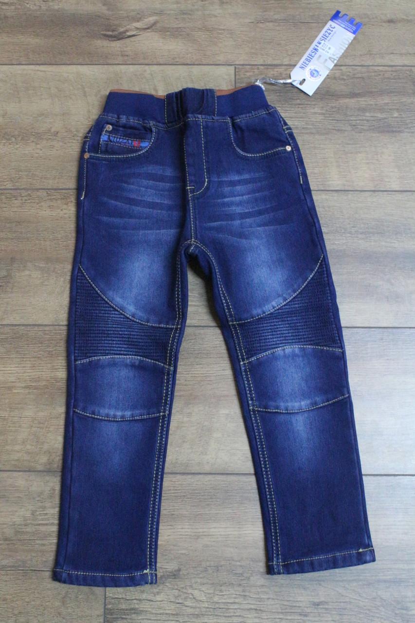 Дитячі джинси на флісі Пояс - гумка Розмір 8 років