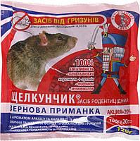 Щелкунчик - зерновая приманка (120г)