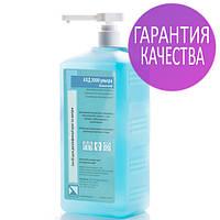 АХД 2000 ультра голубой 1л-дезинфицирующие средства, защищает кожу рук от сухости и раздражений