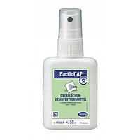 Бациллол АФ 50 мл-дезинфицирующие средства, для быстрой дезинфекции изделий медицинского назначения