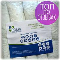 Бахилы, одноразовые, медицинские Polix 2,5 гр 100 шт/ 50 пар, из полиэтилена белые