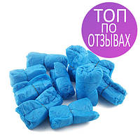 Бахилы, одноразовые, медицинские 3 гр 100 шт/ 50 пар, из полиэтилена синие, фото 1