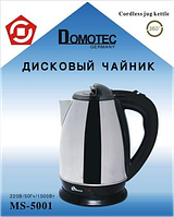 Чайник MS 5001 220V/1500W